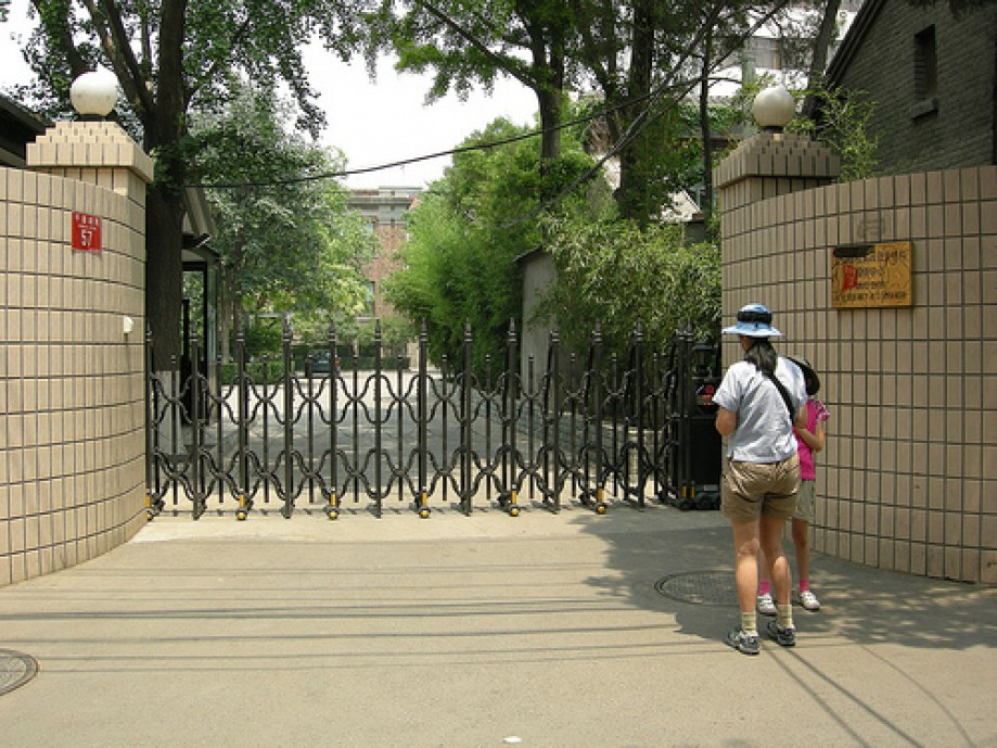 Trip photo #42/75 BeijingByFoot10