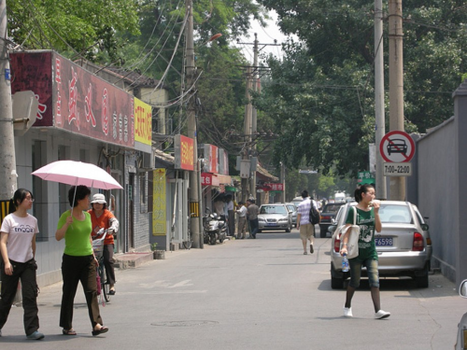 Trip photo #49/75 BeijingByFoot10