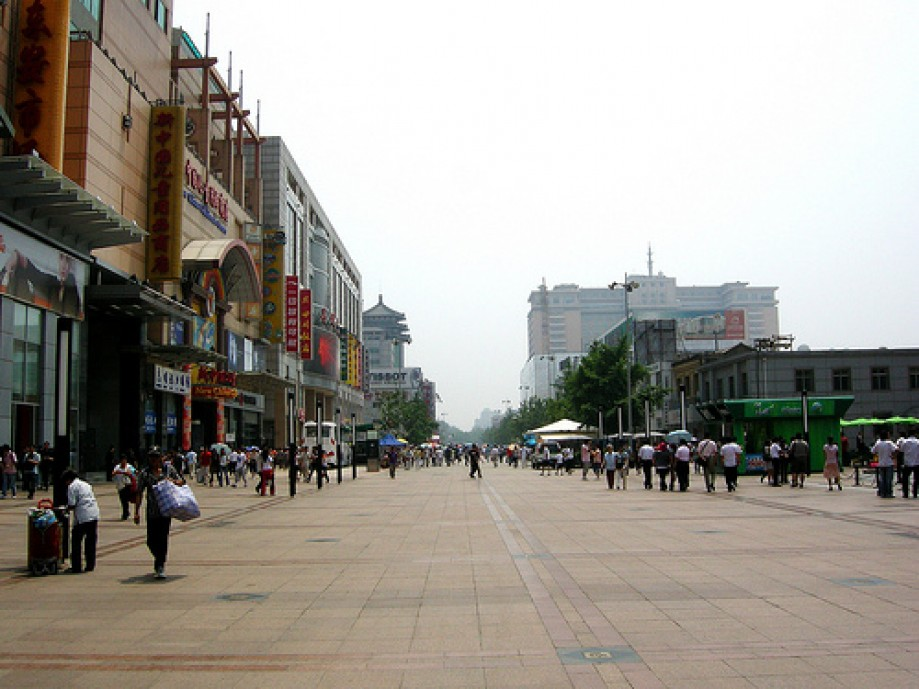 Trip photo #57/75 BeijingByFoot10