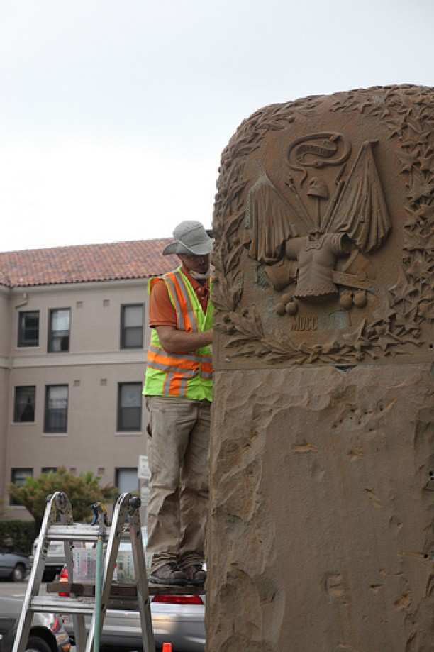 Trip photo #3/9 Repairing the Lombard Gate