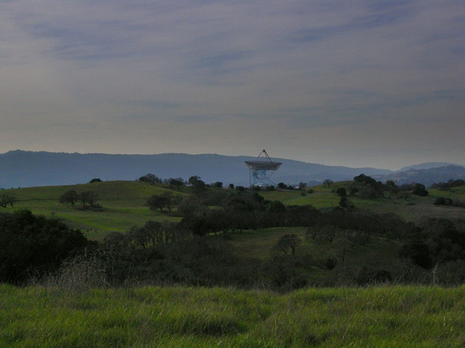 Trip photo #31/34 Stanford Big Dish