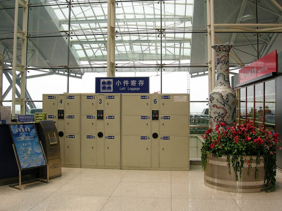 Trip photo #26/47 Lockers in an Airport