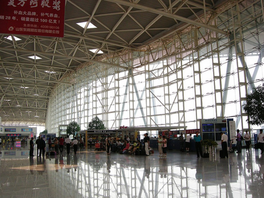 Trip photo #28/47 Jinan Airport