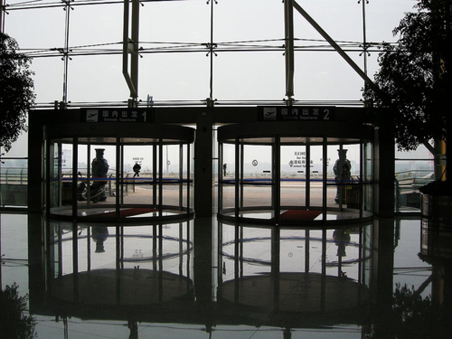 Trip photo #20/47 Jinan Airport