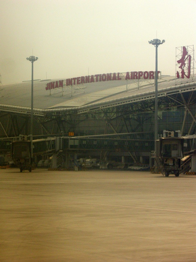 Trip photo #39/47 Jinan Airport Through the Coal Soot Haze