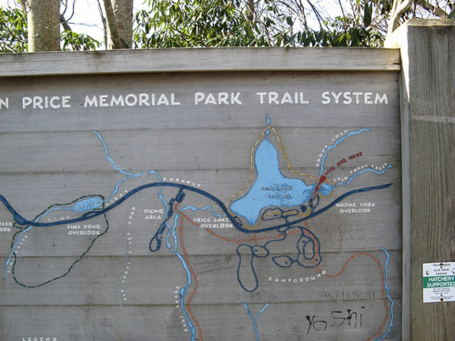 Trip photo #2/13 Trail System map