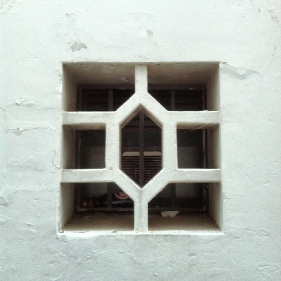 "Trip photo #12/15 Small ""adufa"" window"