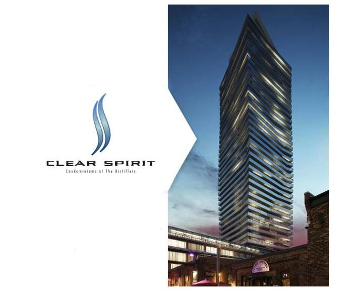 Clear Spirit Lofts & Condos in the Distillery at 55 Mill St, Toronto, Ontario. Image 2