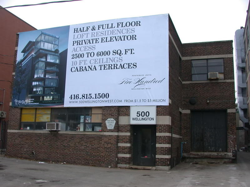 500 Wellington West at 500 Wellington West, Toronto, Ontario. Image 3