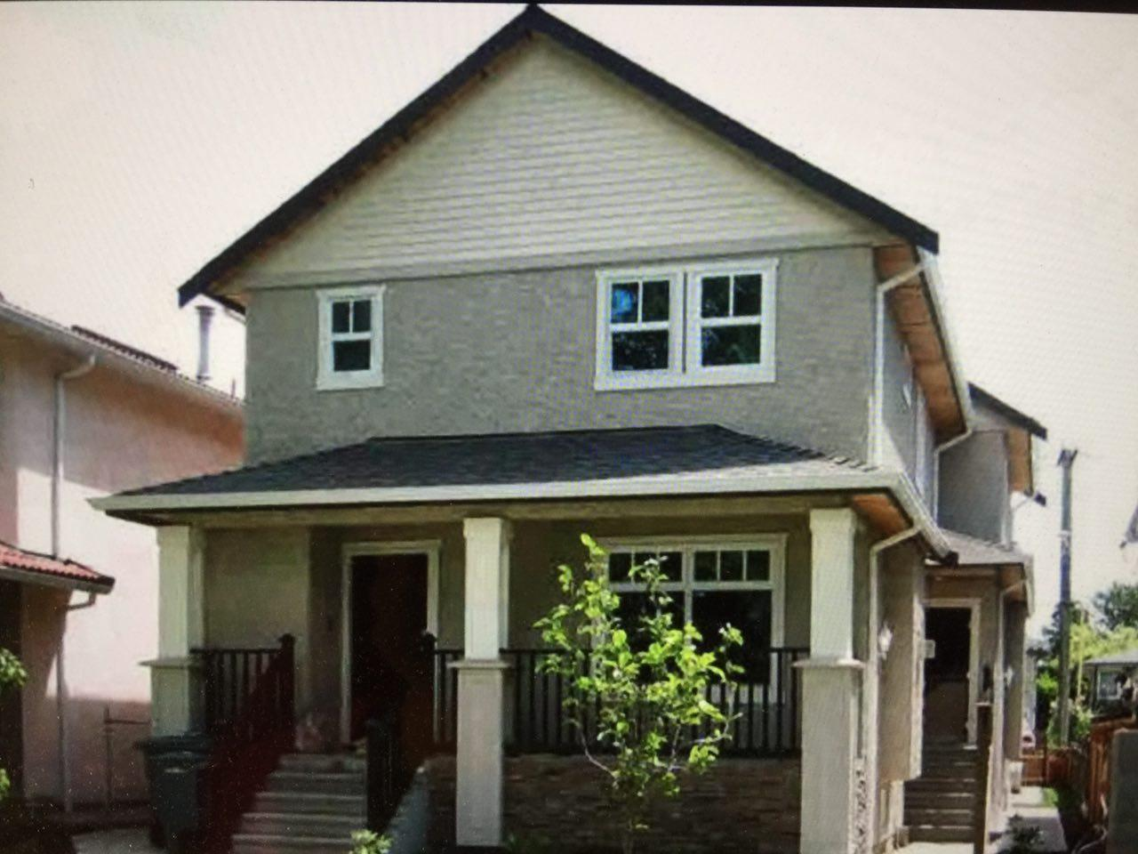Half-duplex at 2050 E BROADWAY, Vancouver East, British Columbia. Image 1