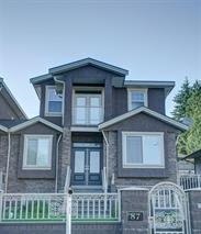 Half-duplex at 87 GLOVER AVENUE, New Westminster, British Columbia. Image 2