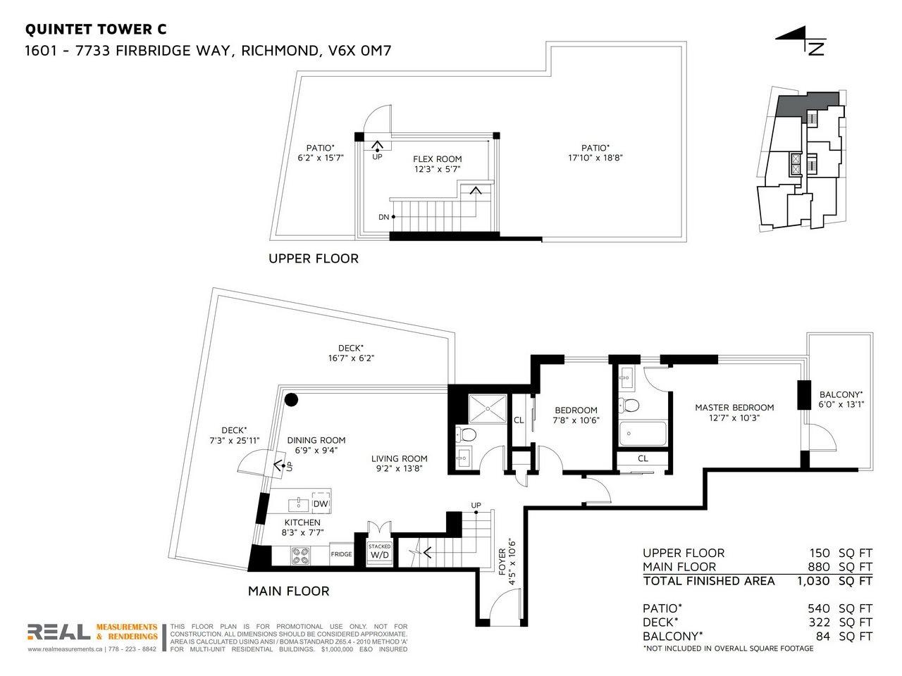 Condo Apartment at 1601 7733 FIRBRIDGE WAY, Unit 1601, Richmond, British Columbia. Image 12