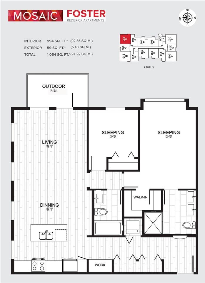 Condo Apartment at 201 555 FOSTER AVENUE, Unit 201, Coquitlam, British Columbia. Image 5
