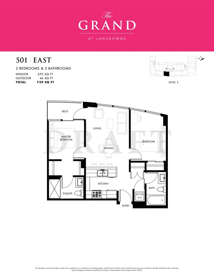 Condo Apartment at 501 5599 COONEY ROAD, Unit 501, Richmond, British Columbia. Image 2