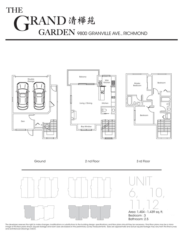 Townhouse at 17 9800 GRANVILLE AVENUE, Unit 17, Richmond, British Columbia. Image 10