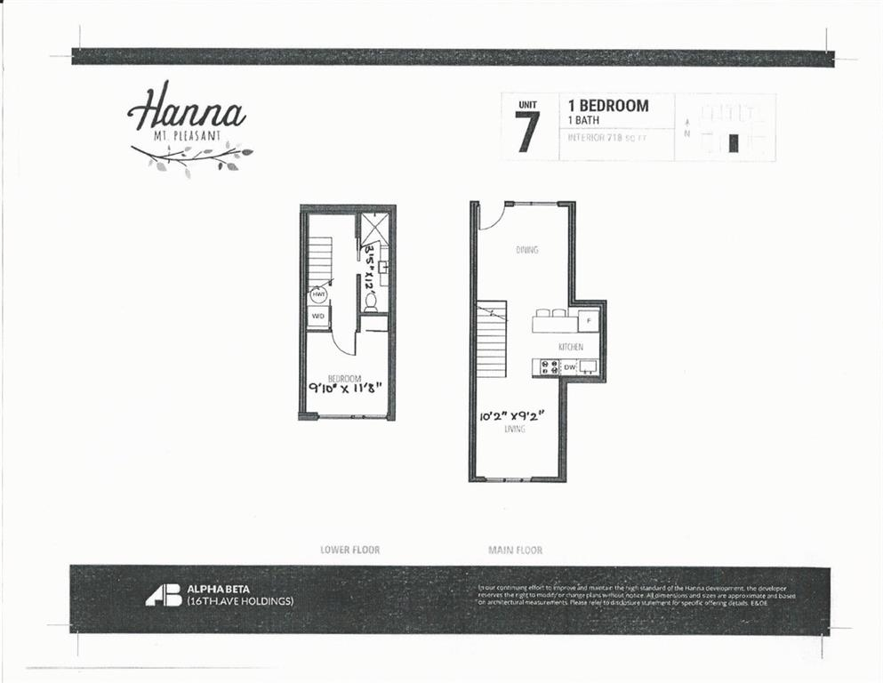 Townhouse at 7 531 E 16TH AVENUE, Unit 7, Vancouver East, British Columbia. Image 7