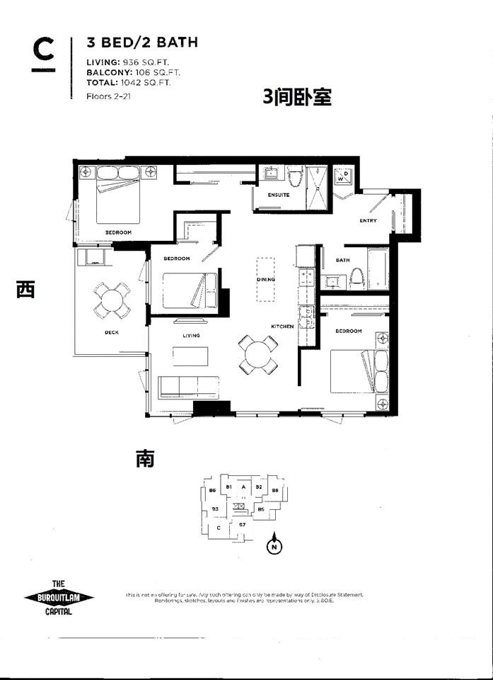 Condo Apartment at 2102 509 CLARKE ROAD, Unit 2102, Coquitlam, British Columbia. Image 3