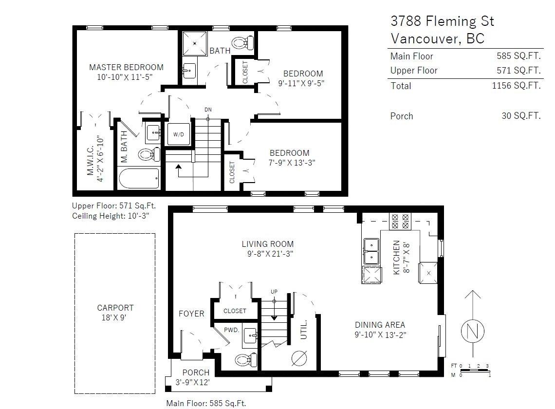 Half-duplex at 3788 FLEMING STREET, Vancouver East, British Columbia. Image 6