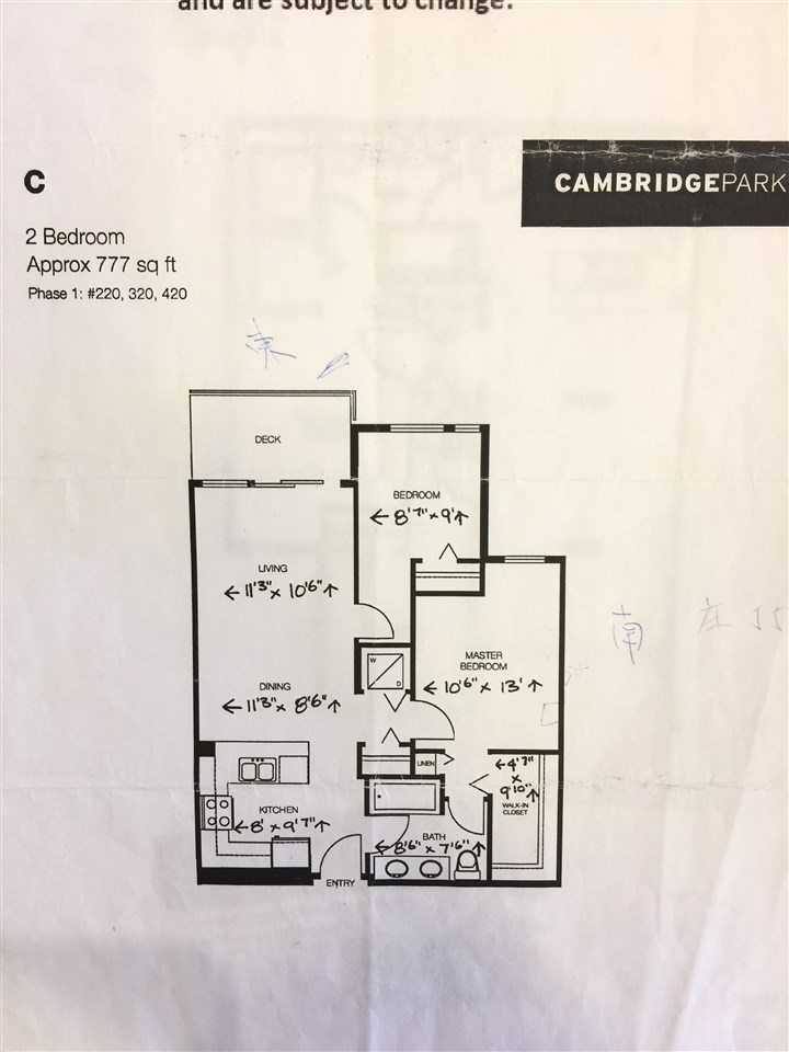 Condo Apartment at 406 9500 ODLIN ROAD, Unit 406, Richmond, British Columbia. Image 18
