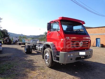 E3c4548c7d