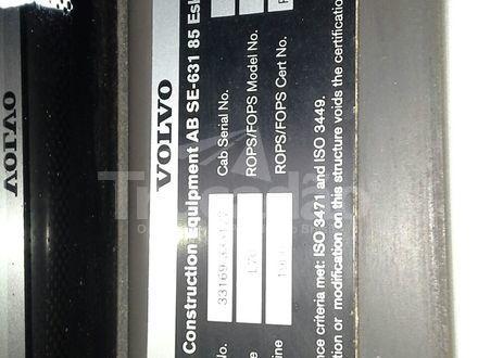 Dc3d022573