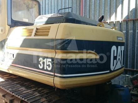 E9de82bc81
