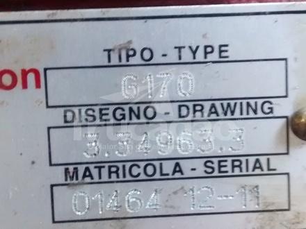53c7b4130c