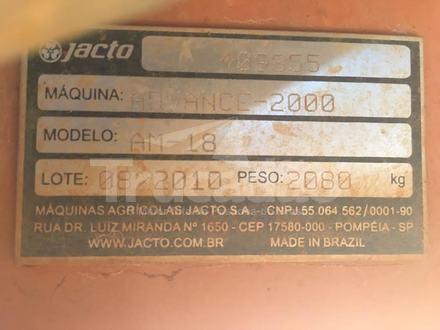 A565f16074