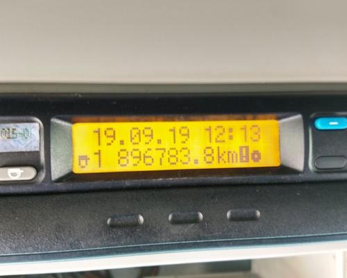 12b4a65411