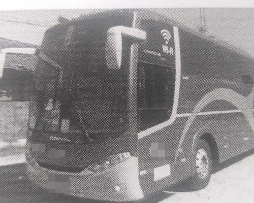 935e60d8c2