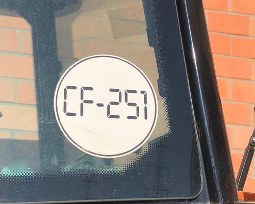6ee24c7ca9