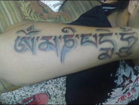 Om Mani Tattoo Color