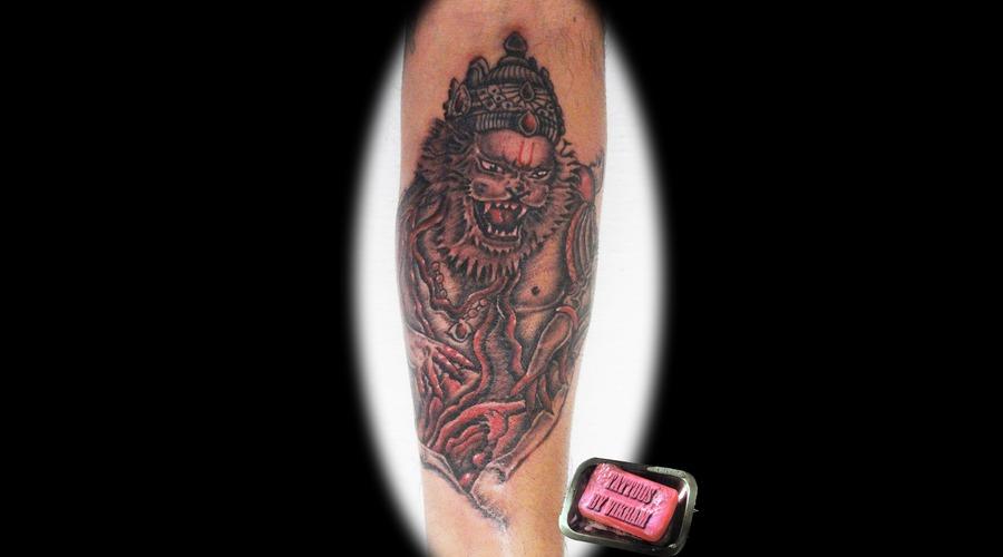 Narasimha Hindu God Vikram Skinrip Skin Rip Color
