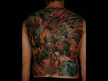 Back Piece