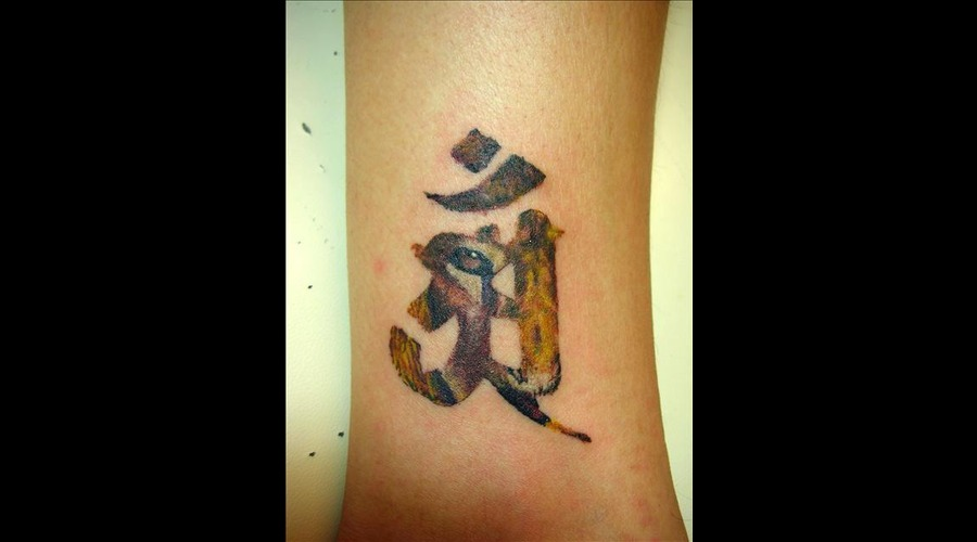 Traditional Chinese Character  Color Foot
