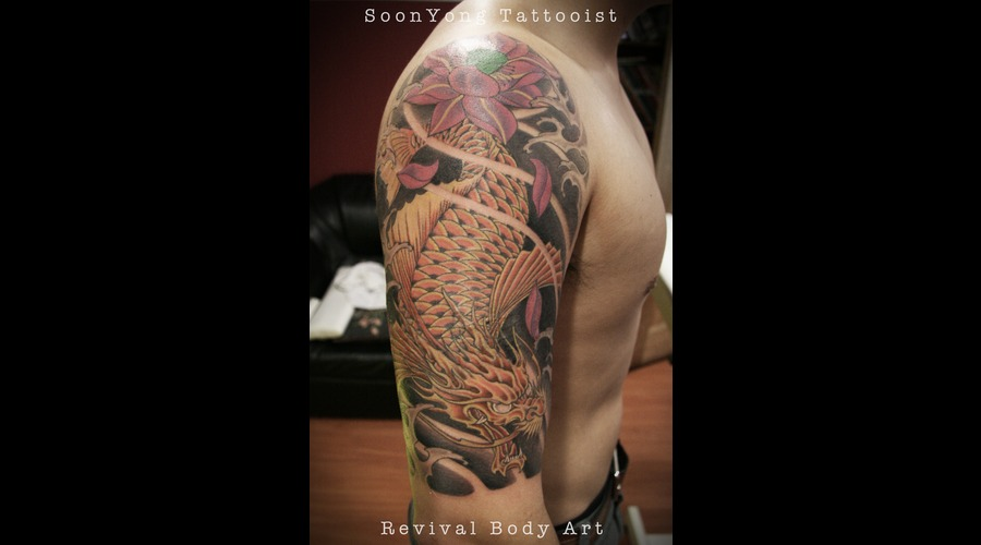 Dragon Koi Fish  Cover Up Color Arm