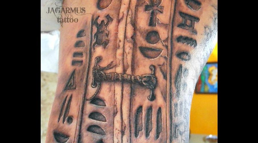 Anubis Egipto Arm