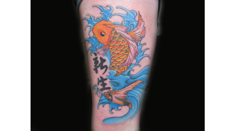 Japanese Chinese Traditional Koi Fish Water Kanji Splash Waves Lower Leg