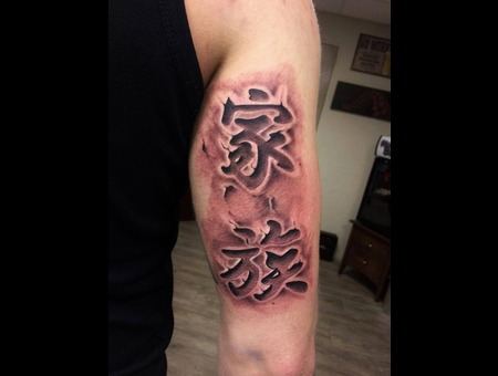 Tattoo  Art  Kanji Arm