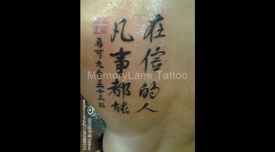 Back  Chinese  Calligraphy  Brush  Words  Ancient Back