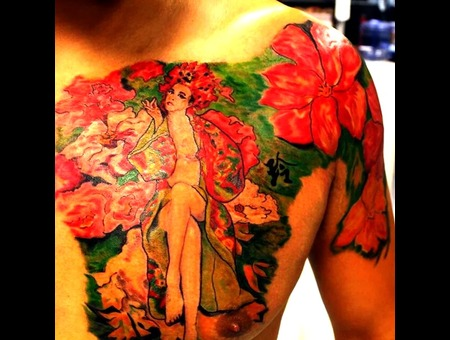 Chinese  Floral  Chest