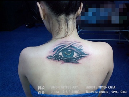Eye Back