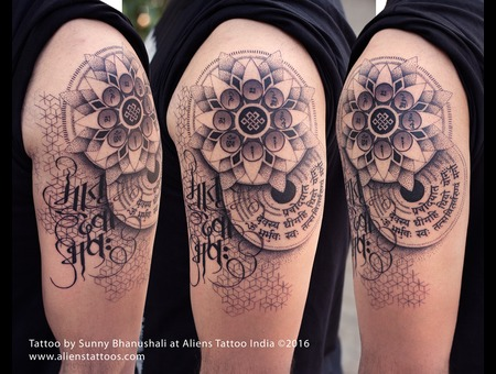 Dotwork  Sacred Geometry  Mandala Arm