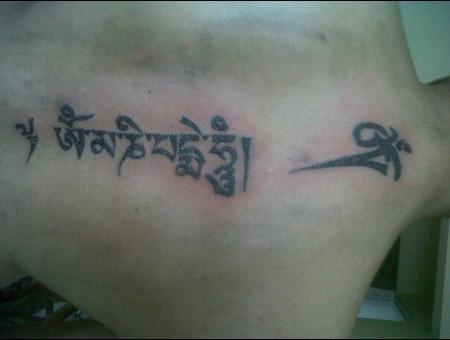 Budhist Mantra Black White