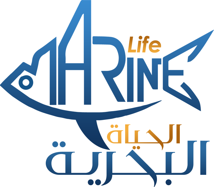 Marine Life Trading Est Logo