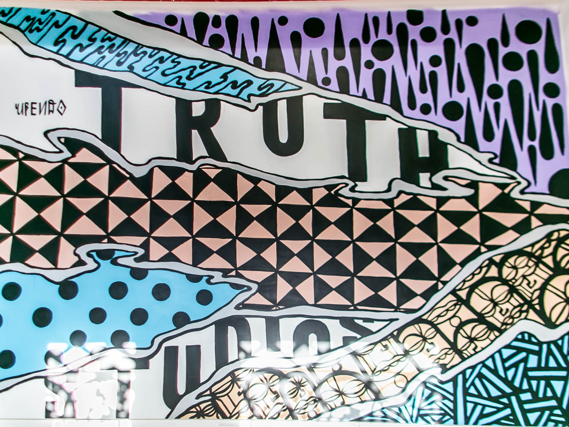 Upendo Mural at Truth Studios Marks 6 Year Anniversary