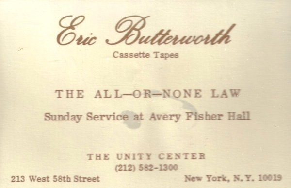 Eric Butterworth Sunday Services — The All or None Law