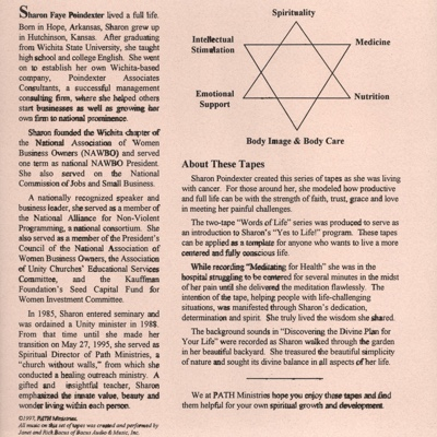 Back cover to Sharon Poindexter – A Five Tape Series