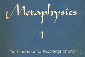 Unity Metaphysics (Blue) Book 2 Cover
