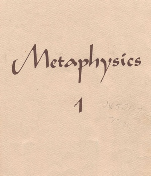 Unity Metaphysics (Tan) Book 1 (Entire Book) Cover